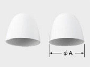 INAX(LIXIL)フランジボルト用キャップ2個1セットH-54