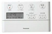 PanasonicアラウーノCH1002用リモコンCH1002150LYK