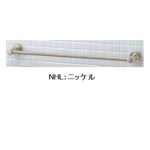 INAX(LIXIL)タオル掛けFKF-AC71NHL/GHL/CHL/MBK