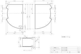 TOTO(トートー) シェル浴槽1400 軽量組合せふろふた(断熱仕様) EKK84076W4