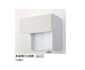 大建工業洗濯機うえ収納(700幅右)FGC11-11WHR/MLR/MTR