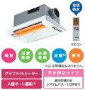 日立リビングサプライ浴室乾燥暖房機HBK-1210ST