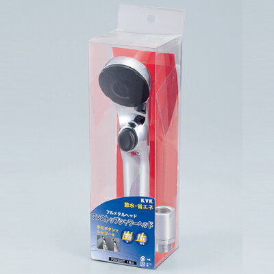 KVK(ケーブイケー) ワンストップシャワーヘッド PZS300T