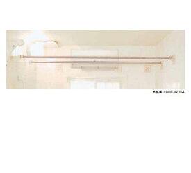 Rinnai(リンナイ) ランドリーパイプセット(1本組) BHOT-W015