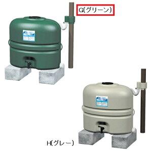 SAN-EI(三栄水栓)雨水タンク 110L[グリーン]EC2010AS-G-60-110L