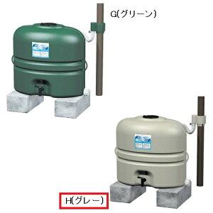 SAN-EI(三栄水栓)雨水タンク 110L[グレー]EC2010AS-H-60-110L