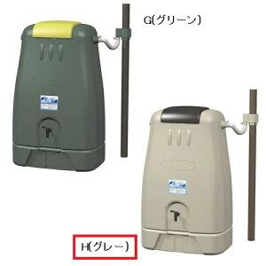 SAN-EI(三栄水栓)雨水タンク 250L[グレー]EC2010AS-H-60-250L