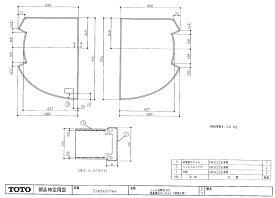 TOTO(トートー) シエル浴槽1600 軽量組合せふろふた(断熱仕様) EKK84077W4