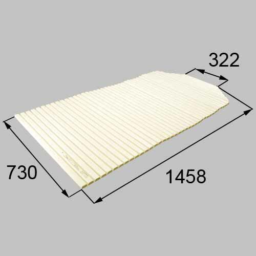 トステム 浴槽巻きフタ(切欠型) RAAZ622