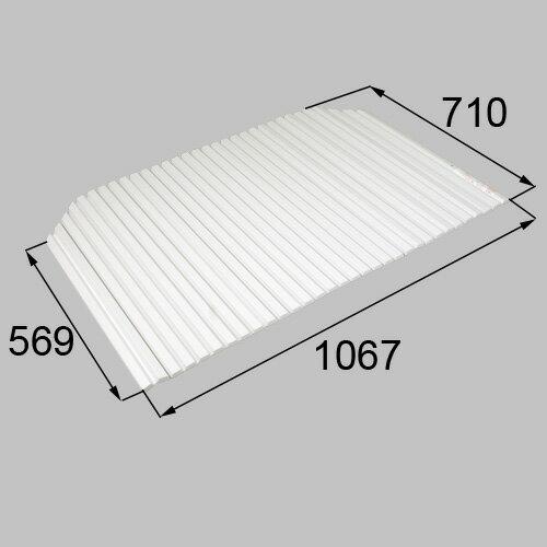 トステム 浴槽巻きフタ(切欠型) RMBX030