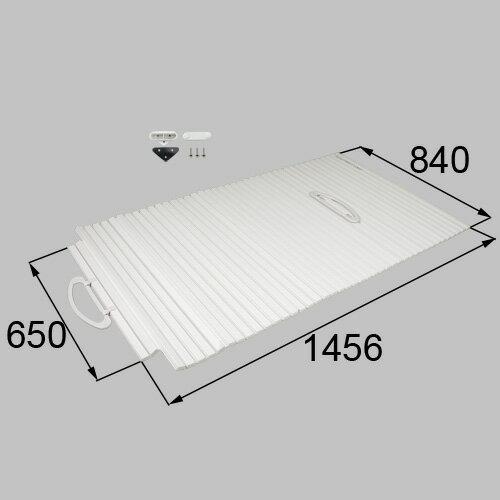トステム フック付浴槽巻きフタ RTPS003
