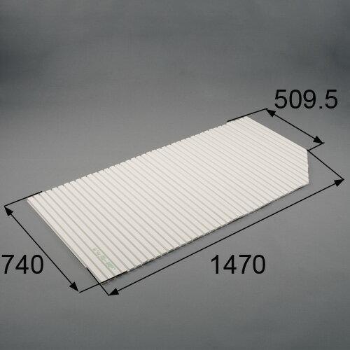 トステム レフィノ 浴槽巻きフタ(右用)(切欠型) RGFZ113