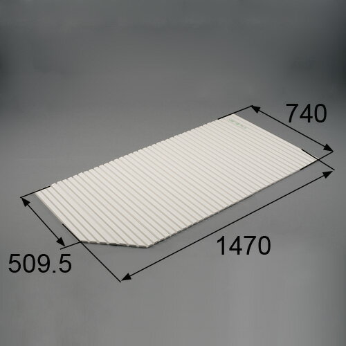 トステム レフィノ 浴槽巻きフタ(左用)(切欠型) RGFZ114
