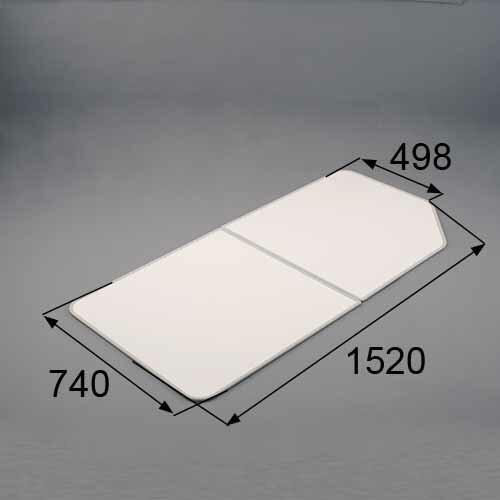 【送料無料】トステム レフィノ  浴槽組みフタ(2枚組み) RGFZ102