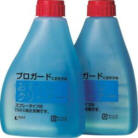 INAX(LIXIL) イナックス リクシルプロガード専用洗剤詰め替え用300ml2本入りCWA-86A