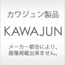 KAWAJUN(カワジュン)ブラインドフックホワイト+クローム(4連フック)AC-823-SC