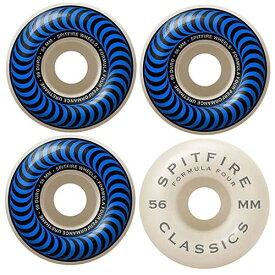 スピットファイヤー スケートボード ウィール フォーミュラフォー F4 56mmx35.3mm 99A SPITFIRE Wheels FORMULA FOUR CLASSICS WHITE/SWIRL ホワイト 4個セット