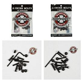 【インディ ボルトナット】Independent Genuine Parts ALLEN HARDWARE 7/8インチ、1インチ Black 「スマートレター対応」