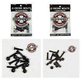 【インディ ボルトナット】Independent Genuine Parts PHILLIPS HARDWARE 7/8インチ、1インチ、1-1/4インチ、1-1/2インチ Black 「スマートレター対応」