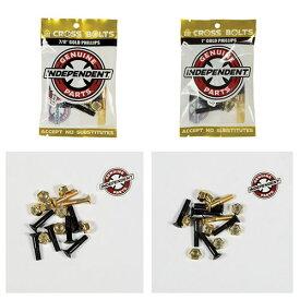 【インディ ボルトナット】Independent Genuine Parts PHILLIPS HARDWARE 7/8インチ、1インチ Black/Gold 「スマートレター対応」