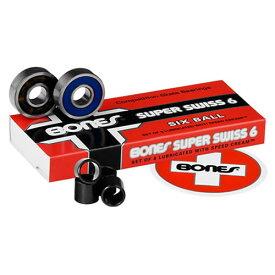 【ボーンズ ベアリング】Bones Super Swiss Six Bearings●スイス 6ボール 「レターパックライト対応」