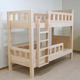 細身のセミシングル二段ベッド子供から大人まで安心して使える無垢ひのき二段ベッドヘッド角無塗装仕上げ3R[サイズ変更可能]