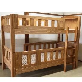 [サイズ変更可能]下段の柵全面で扉付き大人まで使える二段ベッド シングルサイズ 1807012 着色チェスナット