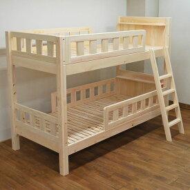 [サイズ変更可能]子供から大人まで安心して使える無垢ひのき二段ベッドヘッド角棚板付き無塗装仕上げ5R