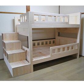 広々ダブルサイズの階段付き二段ベッド 耐荷重250kg