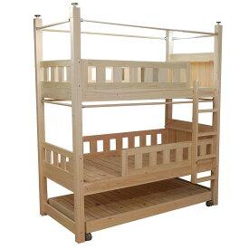 [サイズ変更可能]国産無垢ひのき三段ベッド下段ベッド収納型、カーテンパイプ付き 無塗装仕上げ1304035 すのこベッド