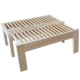 伸縮ベッドシリーズ 伸縮ベッド長さ100cm半分サイズハーフサイズ 1台 無塗装仕上げ