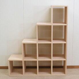 【階段サイズ変更可能】幅30cm細め階段ロフトや二段ベッド用無垢ひのき木製階段高さ120cm、本・衣類の収納や飾り棚にオープン棚【無塗装仕上げ】