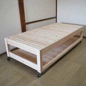 [サイズ変更可能]国産無垢ひのきベッド すのこ2段下段部収納付き キャスター付き移動簡単 シングル 無塗装仕上げ