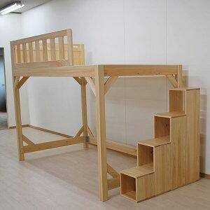 国産無垢ひのきロフトベッドセミダブルサイズベッド下130cm寝台高さ142cm階段付きくるみオイル仕上げ【サイズ変更可能】