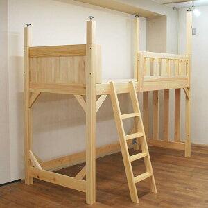 【サイズ変更可能】国産無垢ひのきロフトベッド棚付きシングル天井まで突っ張り補強付きくる寝台高さ124cm左右柵付き5Rくるみオイル仕上