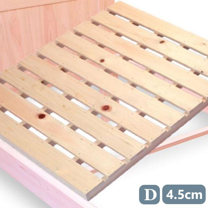 ベッド床板すのこ ダブル 高さ4.5cm 交換 3枚セット ベッド用すのこ 底板 板 カビ 修理