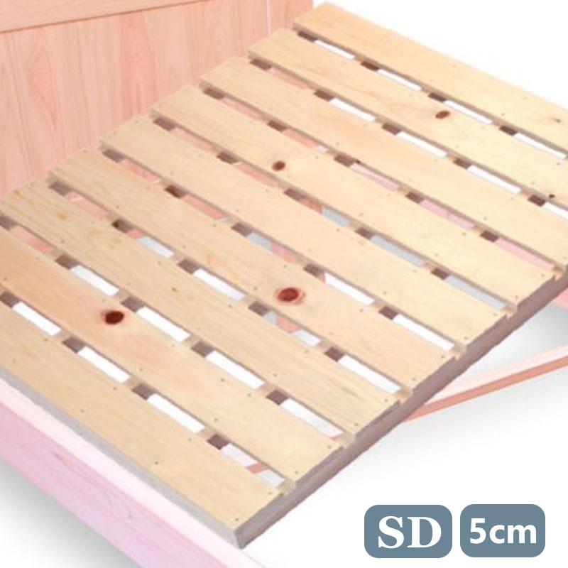 ベッド床板すのこ セミダブル 高さ5cm 3枚セット オーダーメイド beds-10 底板 のみ 国産 ひのき カビ 修理 交換 ベッド用すのこ 紀州ひのきや