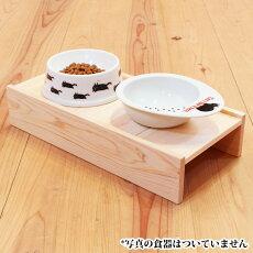 猫食器台7cm