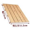 すのこ サイズ 75cm×51.2cm 国産ひのき ワケあり ヒノキ 桧 檜 倉庫 押入れ スノコ 広板