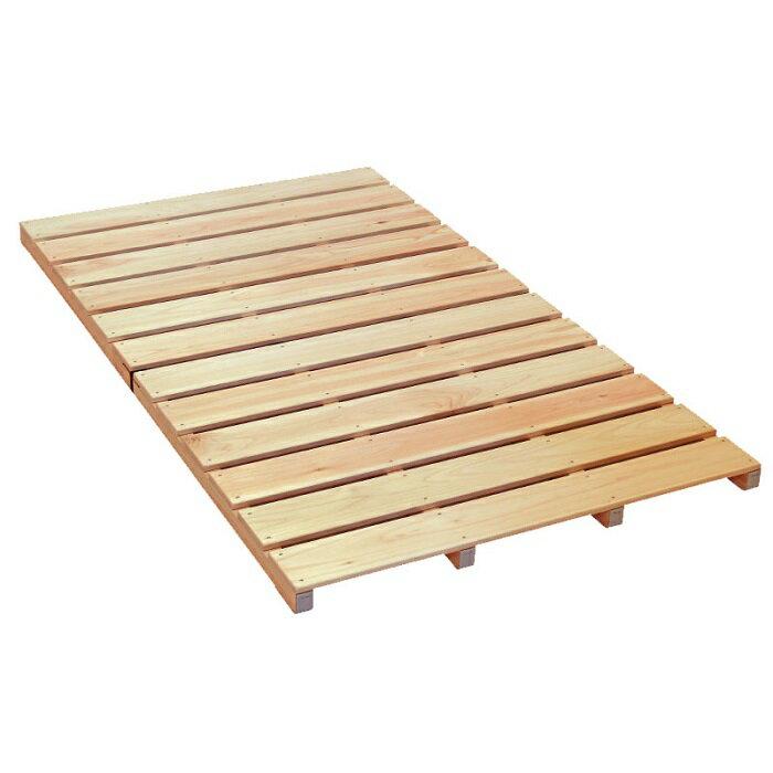 ベビーすのこベッド ひのき 2つ折り 木工ロック ひのきすのこマット 子供用 スノコ 桧 檜 ヒノキ
