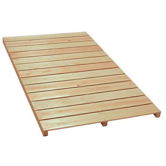 ベビーすのこベッド ひのき すのこマット 子供用 スノコ 桧 檜 ヒノキ