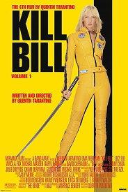 キル・ビル/映画ポスター KILL BILL フレーム付