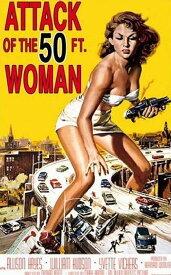 妖怪巨大女/映画ポスター Attack of the 50 Foot Woman フレーム付