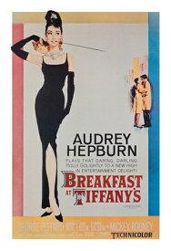 ティファニーで朝食を/映画ポスター オードリー・ヘップバーン フレーム付