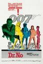 007 ドクター・ノオ 映画ポスター/ジェームス・ボンド フレーム付