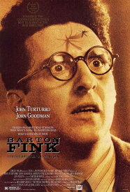 バートン・フィンク 映画ポスター(シアターサイズ)/フレーム付 Barton Fink コーエン兄弟製作