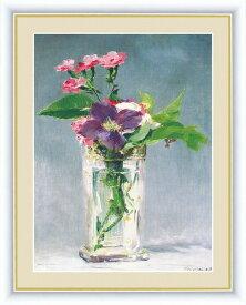 ガラス花瓶の中のカーネーションとクレマティス エドゥアール・マネ作品 F6サイズ 高精細巧芸画 額装作品
