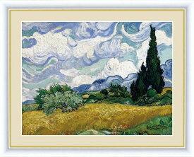 糸杉のある麦畑 フィンセント・ファン・ゴッホ作品 F6サイズ 高精細巧芸画 額装作品