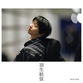 羽生結弦写真集(2019-2020) 7月7日再入荷、発送再開