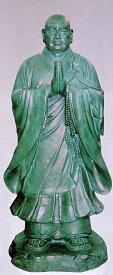 仏像 日蓮聖人合掌像 60号 熊谷友児作品 日蓮聖人像/仏像販売